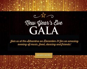 new years eve 2017 alhambra